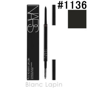 ナーズ NARS ブローパーフェクター #1136 / 0.1g [011361]【メール便可】|blanc-lapin