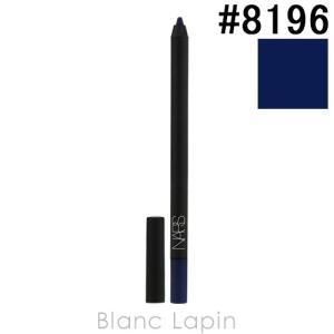 ナーズ NARS ハイピグメントロングウェアアイライナー #8196 1.1g [081968]【メール便可】|blanc-lapin