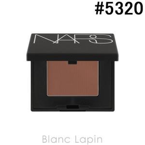 ナーズ NARS シングルアイシャドー #5320 / 1.1g  [053200]【メール便可】 blanc-lapin