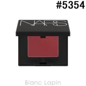 ナーズ NARS シングルアイシャドー #5354 / 1.1g  [053545]【メール便可】 blanc-lapin