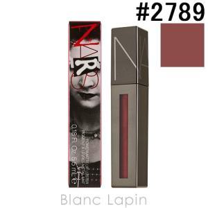 ナーズ NARS パワーマットリップラスター #2789 5.5ml [027898]【メール便可】 blanc-lapin
