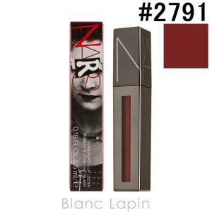 ナーズ NARS パワーマットリップラスター #2791 5.5ml [027911]【メール便可】 blanc-lapin
