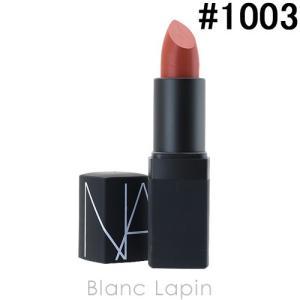 ナーズ NARS リップスティック #1003 Morocco 3.4g [010036]【メール便可】|blanc-lapin