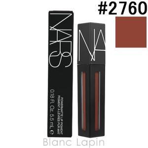 [ ブランド ] ナーズ NARS  [ 用途/タイプ ] リップカラー  [ カラー ] #276...