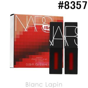 ナーズ NARS ウォンテッドパワーパックリップキット #HOT REDS #8357 2.8mlx2 [083573]【メール便可】|blanc-lapin