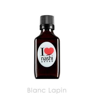 ナッシアルガン NASHIARGAN オイル リミテッドエディション 30ml [057705]|blanc-lapin