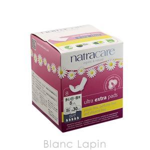 ナトラケア natracare ウルトラパッドロング 8p [003201]|blanc-lapin