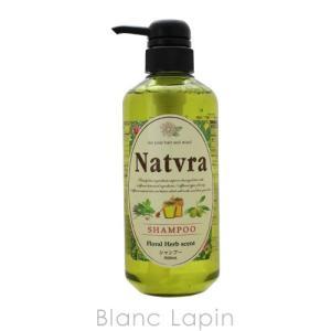 NATVRA ナチュラ NATVRAシャンプー 500ml [232657]|blanc-lapin