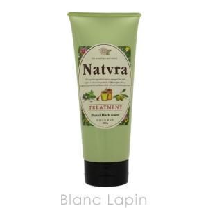 NATVRA ナチュラ NATVRAヘアトリートメント 200g [232695]【決算クリアランス】|blanc-lapin