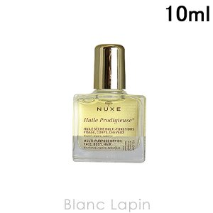 【ミニサイズ】 ニュクス NUXE プロディジューオイル 10ml [014666]|blanc-lapin