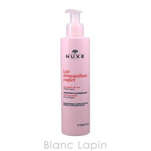 ニュクス NUXE ジェントルピュアネスクレンジングミルク 200ml [005138]|blanc-lapin