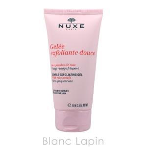 ニュクス NUXE ジェントルピュアネスアロマティックスクラブ 75ml [005183]|blanc-lapin