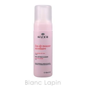 ニュクス NUXE ジェントルピュアネスフォームクレンザー 150ml [005152]|blanc-lapin