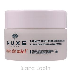 ニュクス NUXE レーブドミエルコンフォートフェイスクリーム 50ml [004100]|blanc-lapin