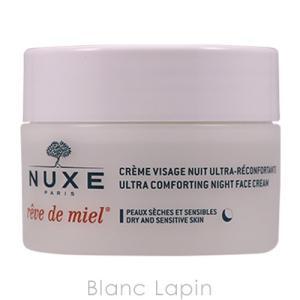 ニュクス NUXE レーブドミエルコンフォートナイトクリーム 50ml [004094]|blanc-lapin