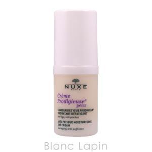 ニュクス NUXE プロディジューアイコントアークリーム 15ml [004469]|blanc-lapin
