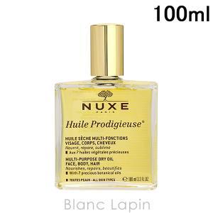 ニュクス NUXE プロディジューオイル 100ml [002007/009754]|blanc-lapin