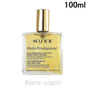 【液漏れ】ニュクス NUXE プロディジューオイル 100ml [002007]|blanc-lapin
