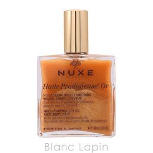 [ ブランド ] ニュクス NUXE  [ 用途/タイプ ] マッサージ/ボディオイル  [ 容量 ...