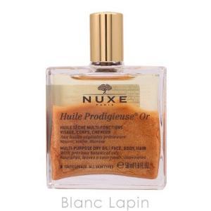 【液漏れ】ニュクス NUXE プロディジューゴールドオイル 50ml [002021]【アウトレットキャンペーン】|blanc-lapin
