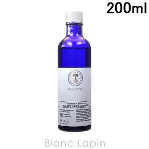 ニールズヤードレメディーズ NEAL'SYARDREMEDIES センシティブコンフォートハイドレートミセルクレンザー 200ml [010507] blanc-lapin