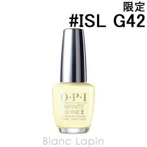 OPI インフィニットシャインネイルラッカー #ISL G42 ミート ア ボーイ キュート アズ キャン ビィ 15ml [138262]【ポイント5倍】 blanc-lapin