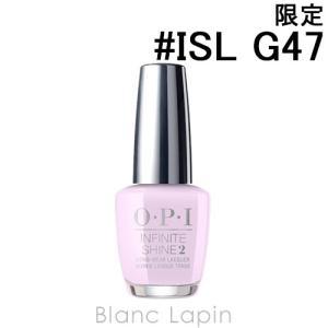 OPI インフィニットシャインネイルラッカー #ISL G47 フレンチー ライクス トゥ キス? 15ml [138316]【ポイント5倍】 blanc-lapin