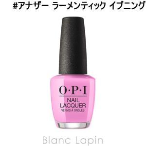 OPI ネイルラッカー #NL T81 アナザー ラーメンティック イブニング 15ml [142610] blanc-lapin