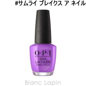 OPI ネイルラッカー #NL T85 サムライ ブレイクス ア ネイル 15ml [142658]|blanc-lapin
