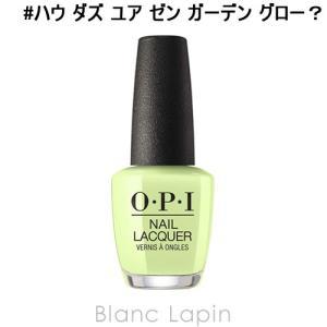 OPI ネイルラッカー #NL T86 ハウ ダズ ユア ゼン ガーデン グロー? 15ml [142665] blanc-lapin