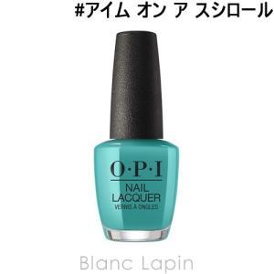 OPI ネイルラッカー #NL T87 アイム オン ア スシロール 15ml [142672]|blanc-lapin