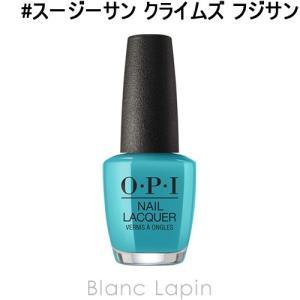 OPI ネイルラッカー #NL T88 スージーサン クライムズ フジサン 15ml [142689]|blanc-lapin