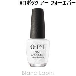 OPI ネイルラッカー #NL T93 ロボッツ アー フォーエバー 15ml [142733]|blanc-lapin
