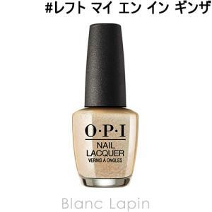 OPI ネイルラッカー #NL T94 レフト マイ エン イン ギンザ 15ml [142740]|blanc-lapin