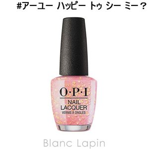 OPI ネイルラッカー #NL T95 アーユー ハッピー トゥ シー ミー? 15ml [142757]|blanc-lapin
