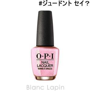 OPI ネイルラッカー #NL T96 ジュードント セイ? 15ml [142764]|blanc-lapin