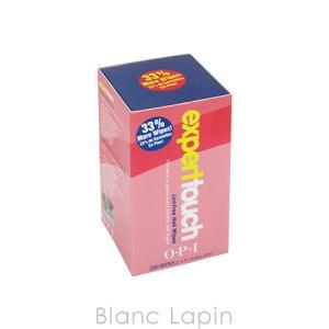OPI ネイルワイプス AC810 / 200枚 [008572]|blanc-lapin