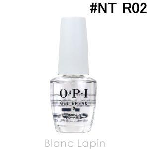 OPI ジェルブレイクプロテクタートップコート #NT R02 15ml [127310]