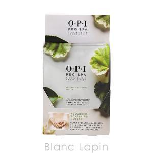 OPI プロスパアドバンスソフニンググローブ 6パック [136176] blanc-lapin