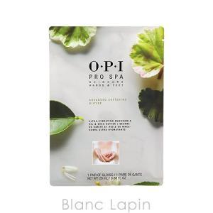 OPI プロスパアドバンスソフニンググローブ 26ml/1パック [139436]【メール便可】 blanc-lapin