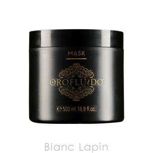 ボニータプロフェッショナル BONITA オロフルイドマスク 500ml [081021]|blanc-lapin