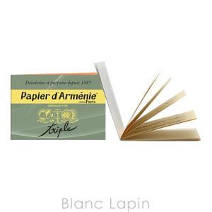 パピエダルメニイ PAPIER D'ARMENIE トリプル 1冊(36回分) [000113]【メール便可】|blanc-lapin
