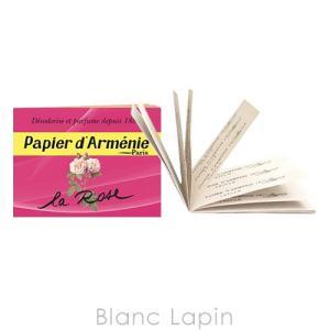 パピエダルメニイ PAPIER D'ARMENIE トリプル ローズ 1冊(36回分) [152529]【メール便可】|blanc-lapin