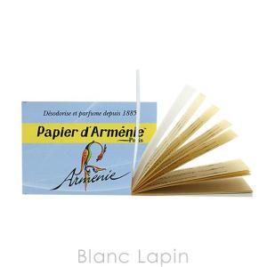 パピエダルメニイ PAPIER D'ARMENIE トリプルアルメニイ 1冊(36回分) [397277]【メール便可】|blanc-lapin