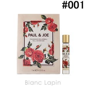 ポール&ジョー PAUL & JOE フレグランスロールオン #001 7ml [174648]|blanc-lapin
