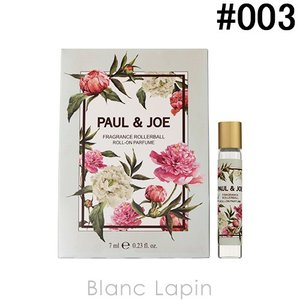 ポール&ジョー PAUL & JOE フレグランスロールオン #003 7ml [174662]|blanc-lapin