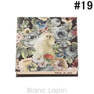 ポール&ジョー PAUL & JOE コンパクト #019 [173078]【メール便可】|blanc-lapin