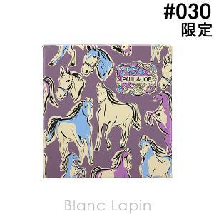 ポール&ジョー P&J コンパクト #030 [195643]【メール便可】【hawks202110】 blanc-lapin