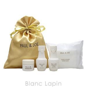 【ノベルティ】 ポール&ジョー PAUL & JOE トライアルセット2 [009230]|blanc-lapin