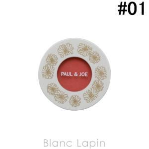 ポール&ジョー PAUL & JOE ジェルブラッシュ #01 レッドバルーン 12g [174686]【メール便可】|blanc-lapin